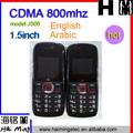 Promoción de precio barato cdma 800 mhz 1.5 pulgadasmodelo j506