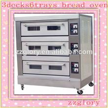 equipos para hornear horno tandoor eléctrica en la venta caliente