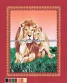 león impreso tela polar