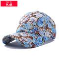 china por mayor pico largo estampado floral alcanzó su punto máximo en blanco tapa de gorras de béisbol