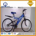 China, 26 de acero de la bici con la mejor calidad y barato
