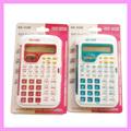 El tiempo de la calculadora, calculadora de impuestos, multifunción calculadoracientífica 105b