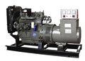 20kw Weifang generador diesel fabricados en China