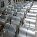 Zinc frío fleje de acero galvanizado/hoja/bobina/placa/gi para la venta