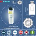 cilíndricos de alimentación de tipo mkp condensador