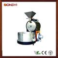 competitivo 120kg café tostador industrial