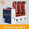 Zn63( vs1)- 12 alto voltaje del interruptor de circuito( interruptor del circuito eléctrico)