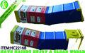 Ratón y trampas para ratas cuadro HC2216B