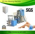 SJ-55 pp film machine de soufflage/Film extrudeuse prix de la machine en plastique/Machine plastique par soufflage de film pp