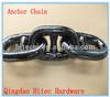 /p-detail/chinas-de-estudios-marinos-eslab%C3%B3n-de-la-cadena-de-anclar-las-cadenas-300001350219.html