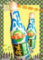 1.25l de coco jugo recién exprimido