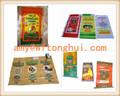 Pp sac tissé chine vides, 25/50kg pour l'alimentation de poulet aliments pour animaux de toutes sortes de légumes