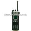 /p-detail/Tetra-radio-port%C3%A1til-mtp700-300000908519.html