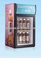 52l refrigeração display