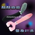 Ce rohs aprobó varias velocidades de vibración de rosa y el erotismo electro caliente amor amor av herramientas para el sexo