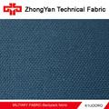 500d tela de nylon de nylon militares uniforme del ejército bolsa de tela