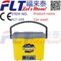 équipement de lavage de voiture à vendre