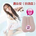 el último 2014 venta caliente pequeño coño juguete del sexo la imagen de chica