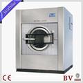 La ropa de lavado equipo/de tamaño industrial lavadora/pantalones vaqueros máquina de lavado industrial