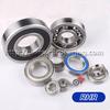 /p-detail/rodamiento-de-acero-cromado-6301-300000506429.html
