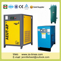 Compresor de aire& chiller