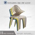 Hc-n027 blanco de plástico al aire libre silla de plástico barato silla de jardín