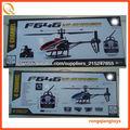 El diseño más último 2.4G 4ch escoge el helicóptero del rc de la lámina con el servo y la pantalla del LCD con el giro RC0012646