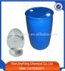 /p-detail/buena-calidad-de-glicerina-300002977139.html