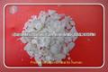 Fluorescente de sulfuro de zinc( amoniocas: 1314- 98- 3)