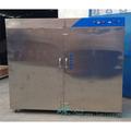 Ato50-2-2 refrigerado por agua de la capa de ozono purificador de agua para la piscina