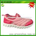 moda chaussure de de deporte para los niños