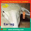 rfid кличка для овец ёивотных отслеёивание