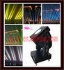 /p-detail/novo-4000W-IP55-c%C3%A9u-holofote-ao-ar-livre-MLK1-4000W-900000012049.html