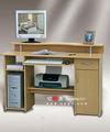 Mesa de oficina, escritorio de la computadora, equipo de la oficina de mesa de madera