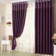 exuberante en el diseño de la cortina de la puerta