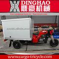 Motor de 150cc venta caliente triciclo de carga con caja de carga cerrada