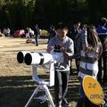 Piezas del telescopio a25150-90 de imagen térmica telescopio binocular