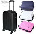 Matte Finish High Quality Travel Luggage