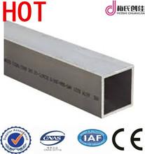 tube en aluminium fabricant