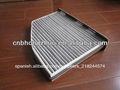 El carbón activo del filtro de aire 1k1819653a, 1k1819653,1k1819653b vw caddy, golf v