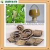/p-detail/la-norma-iso-certificado-org%C3%A1nico-de-corteza-de-magnolia-extracto-300000694649.html