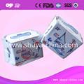 servilleta sanitaria biodegradable