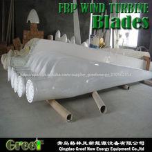 Caliente! De alta calidad de fibra de vidrio de la turbina de viento 30kw hoja para la venta 300w proveedor a 100kw de energía e