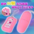 mando a distancia inalámbrico impermeable huevo vibrador para adultos juguetes sexuales para la mujer