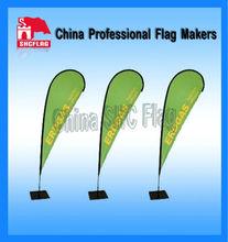 bandera del arco para la promoción