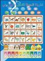 arábica de audio alfabeto papelógrafo para el aprendizaje de los niños de abc