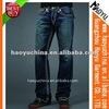 /p-detail/De-calidad-superior-puntada-grande-pesados-stich-pantalones-vaqueros-de-la-marca-hy1713-300000655859.html