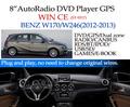 Lsq estrella de la radio del coche gps para el benz w170/w246( 2012- 2013) de dvd del coche con gps sistema de navegación! Venta