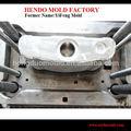 nuevo 2014 de plástico de almacenamiento de agua del tanque del molde para el aseo