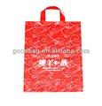 bolsa de plástico para frutossecos suave de plástico de embalaje bolsa